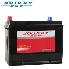 嘉乐驰(红牌)55D26L ,(60Ah)嘉乐驰红牌蓄电池 嘉乐驰蓄电池 嘉乐驰电池 JL03000055