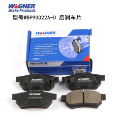 WBP90022A-D 瓦格纳后刹车片车型广汽本田飞度 (08年新款,前后盘式制动) 思迪-锋范