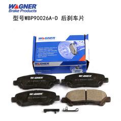 WBP90026A-D 瓦格纳后刹车片车型广汽丰田汉兰达排量2.7年份2009/05 排量3.5