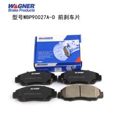WBP90027A-D 瓦格纳前刹车片车型东风本田思域排量1.8