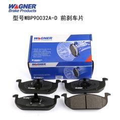 WBP90032A-D 瓦格纳前刹车片车型上海汽车荣威 350排量1.5年份2010/02