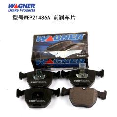 WBP21486A 瓦格纳前刹车片车型宝马X5 3.0i (E53)排量3.0年份2000/05 4.4i (E53)