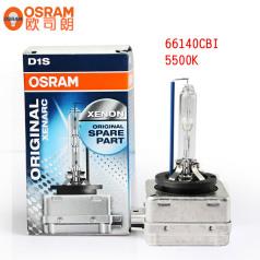 歐司朗66140CBI D1S酷藍第二代HID原廠配套氙氣燈35W PK32D-2 10X1 5500K