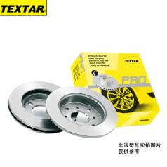 TEXTAR92234303 泰明顿刹车盘,后 日产 (东风日产) 轩逸 1.6