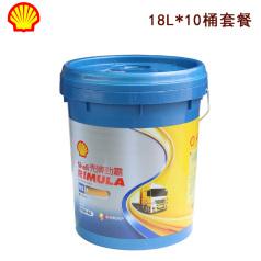 壳牌劲霸R5E(10W-40)/R5X 15W40 18L 壳牌机油10桶套餐