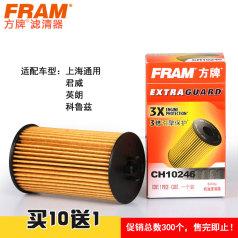 方牌機油濾清器CH10246上海通用雪佛蘭 愛唯歐 昂科拉 科魯茲 FPCH10246