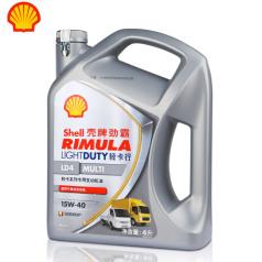 壳牌劲霸柴油机油Rim LD4 MULTI 轻卡专用15W40 (CI-4) #4x4升/箱 QP0202042