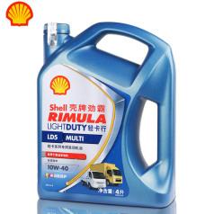 壳牌劲霸柴油机油Rim LD5 MULTI 轻卡专用10W40 (CI-4) #4x4升/箱 QP0202044