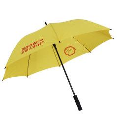 黄色雨伞(长型)