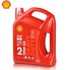 壳牌重载柴机油HD2 20W50 (CF-4) 4L 壳牌柴机油20W-50 QP0202049