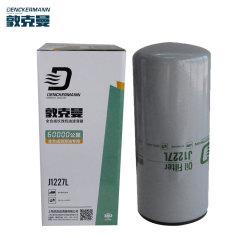 敦克曼机油滤清器 J1227L 长效机滤 四川现代创虎 (15只/箱) 26320-84300