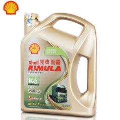 殼牌勁霸柴油機油K6 15W-40(CK-4) 4L 殼牌柴機油15W40 QPK615W404L