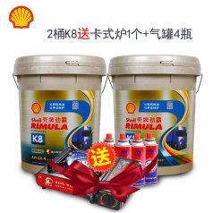 壳牌劲霸柴油机油K8 10W-40(CK-4) 18L 2桶套餐+卡式炉1个+气罐4瓶 QPTCK810W4036L
