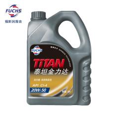 福斯金力达柴油机油 CI-4 20W-50 4L 福斯机油 FS20002 (6支/箱)