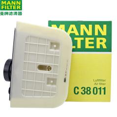曼牌空氣濾清器C38011 奧迪/AUDI(進口)Q7