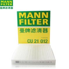曼牌空调滤清器CU21012 菲亚特(广汽菲亚特)/致悦/菲翔