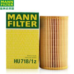 曼牌机油滤清器HU 718/1 z 罗孚 路虎 (进口)神行者,机油格 机油滤芯HU718/1z