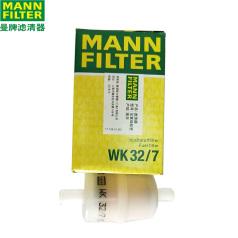曼牌燃油滤清器WK 32/7 梅赛德斯奔驰,燃油格 燃油滤芯WK32/7