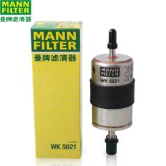曼牌燃油濾清器WK5021 沃爾沃亞太/S90/V90/XC90 II