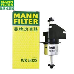 曼牌燃油滤清器WK5022 广汽菲亚特/致悦/菲翔