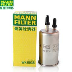 曼牌燃油濾清器WK6038 沃爾沃(長安福特)/VOLVO(CHANG.F)S80L,/沃爾沃亞太//XC60/S60 II/V60/S80 II/XC60