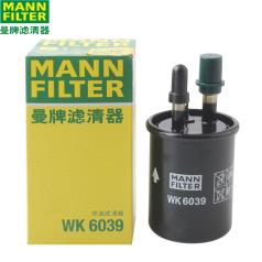 曼牌燃油濾清器WK6039 別克(上海通用)/BUICK(SGM)英朗/雪佛蘭(上海通用)/樂風 RV/科沃茲/賽歐