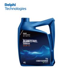 德尔福科技 蓝色 T6半合成油 SN 5W-40 4L 德尔福机油 (包装4L*6,价格为单瓶)