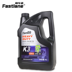 TY快车道K3柴机油CH-4 20W-50 4L 快车道机油 (6瓶/箱,价格为单瓶) KC0600007