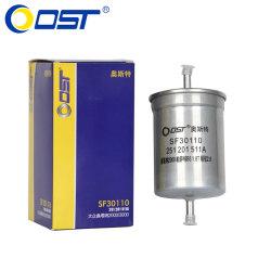 奥斯特燃油滤清器SF30110 桑塔纳2000  帕萨特 B5 1.8T   领驭2.8