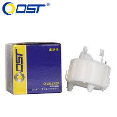 奧斯特燃油濾清器SF60420P,八代索納塔 起亞K2 K5