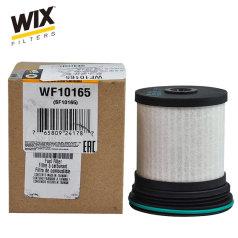 WIX燃油滤清器 WF10165 Jeep 维克斯燃油滤清器