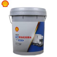 壳牌车队特级合成技术柴机油10W-40 (CK-4) 18L/桶 壳牌柴机油10W40
