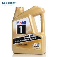 美孚金裝1號 0W40 SN 4L 金美孚汽機油(標價為單瓶價格);4瓶/箱,請按箱訂貨