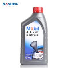 美孚方向機油自動排檔液ATF 220 1L (標價為單瓶價格);12瓶/箱,請按箱訂貨