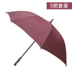 壳牌红色长伞 5把套装