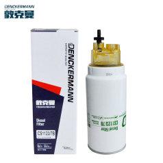 敦克曼柴油预滤器CS1123/7B (15只/箱) PL420 带杯612630080088