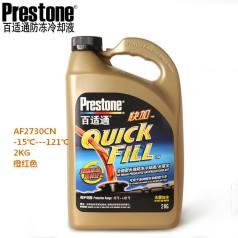 FPAF2730CN 百适通Quickfill快加全能型长效防冻冷却液-15°C红色2KG百适通防冻液(6瓶/箱)