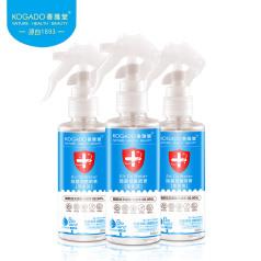 香雅堂除菌抑菌噴霧200ML/支(48支/箱)日本原料、無毒無害、預防交叉感染