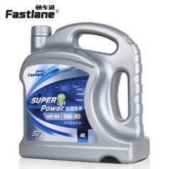 快车道合成技术汽机油S7 5W-30 4L 快车道机油5W30 (标价为单瓶价格,6瓶/箱)