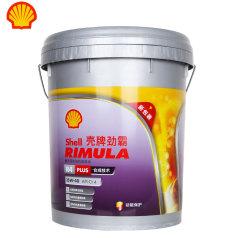 壳牌劲霸R4 PLUS柴油机油15W50 CI-4 18L QP0202038