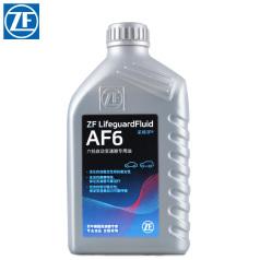 ZF采埃孚 AF6 福特6档自动变速箱采埃孚波箱油 1升 ZFZL1501600101 (12瓶/箱)
