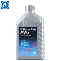 ZF采埃孚 AV6 大众6档自动变速箱 采埃孚波箱油 1升装 ZFLS1209500101 (12瓶/箱)