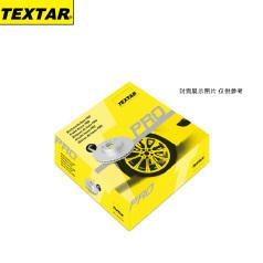 TEXTAR92161003 泰明頓剎車盤,前 寶馬 (進口) X5 (E70) xDrive 48 i 4.8