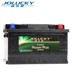 嘉樂馳(綠牌)27-66 ,(66Ah)嘉樂馳綠牌蓄電池 嘉樂馳蓄電池 嘉樂馳電池 JL0100015