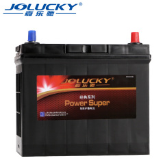 嘉乐驰(红牌)55B24L(细) , 6-QW-45(45Ah)嘉乐驰红牌蓄电池 嘉乐驰蓄电池 嘉乐驰电池 JL03000022