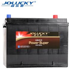 嘉乐驰(红牌)80D26R ,(70Ah)嘉乐驰红牌蓄电池 嘉乐驰蓄电池 嘉乐驰电池 JL0300006