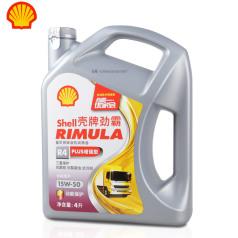 殼牌勁霸R4 PLUS柴油機油15W50 CI-4 4L QP0202037