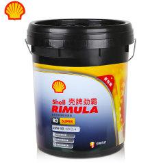 壳牌劲霸R3Super柴油机油20W50 CI-4 18L壳牌柴机油20W-50
