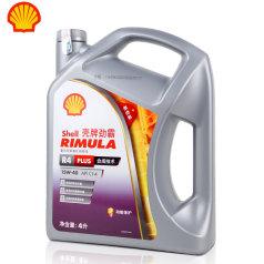 殼牌勁霸R4 PLUS柴油機油15W40 CI-4 4L 殼牌機油 QP0202034