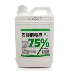 好順乙醇消毒液 75%酒精 2L